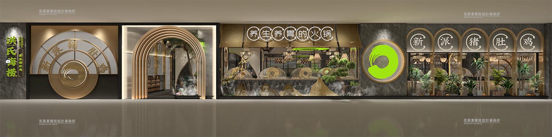 嗨捞餐饮空间设计案例赏析
