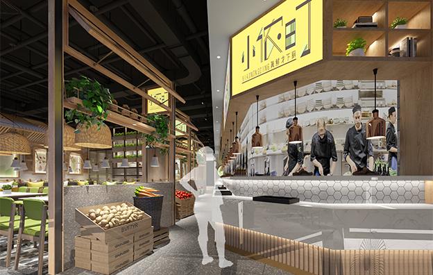 小侬町餐饮空间设计案例