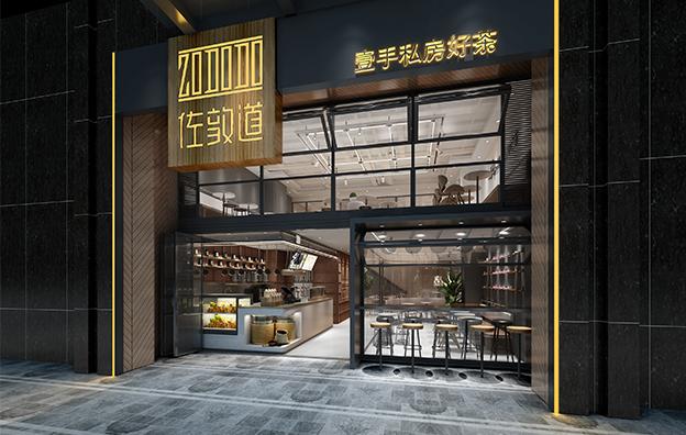 深圳佐敦道餐饮全案设计案例赏析