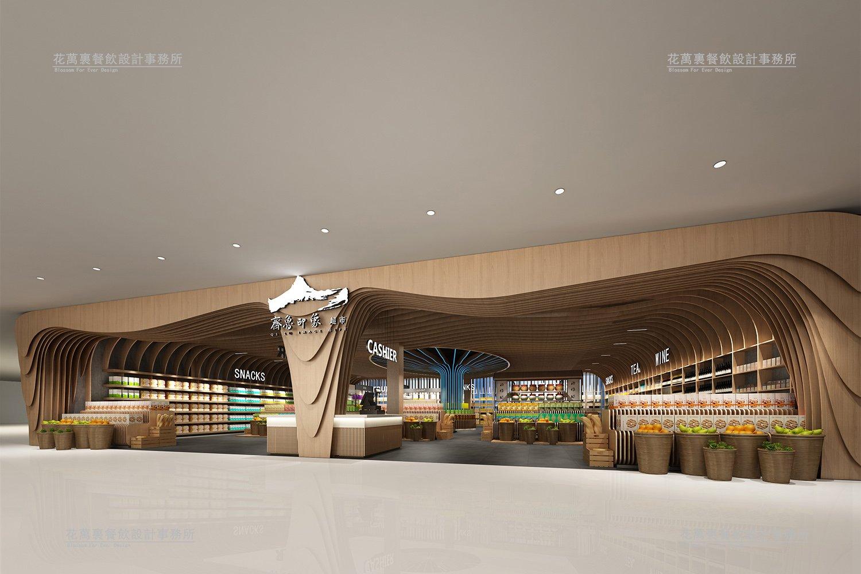 新汶服务区超市空间设计案例赏析